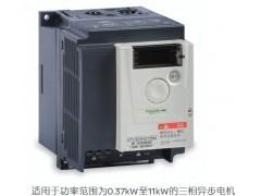 施耐德 ATV303 0.37到11kW 通用型变频器