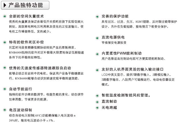 QQ截图20140216184950.png3