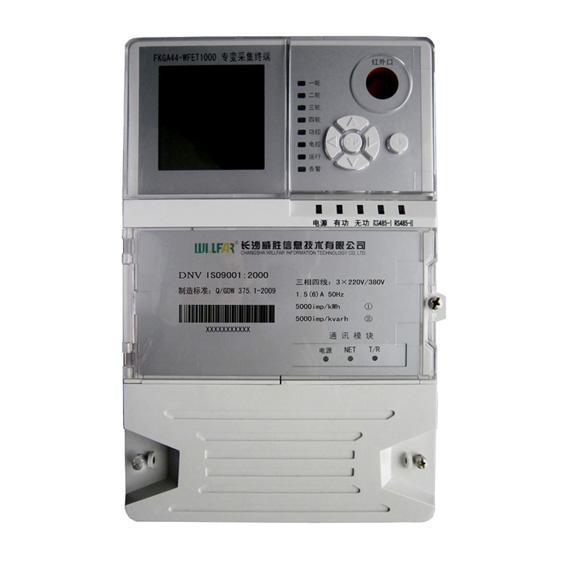 威胜 FKGA44-WFET1000(III型)