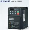 雷诺尔 RNB1DH022A4 变频器 2.2KW