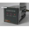 WH系列温湿度控制器