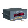 ARTM系列温度巡检测控仪