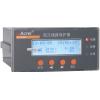 ALP智能型低压线路保护装置