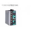 摩莎工业交换机EDS-510E系列  7+3G口千兆网管型交换机