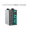 摩莎 EDS-P510A-8PoE系列  8+2G口千兆PoE+网管型以太网交换机
