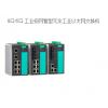 摩莎工业交换机EDS-508A/505A系列    8口/5口 工业级网管型冗余工业以太网交换机