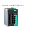 摩莎工业交换机EDS-G509系列  9G端口全千兆网管型以太网交换机