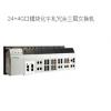 摩莎工业交换机EDS-828系列  24+4G口模块化千兆冗余三层交换机