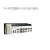 摩莎工业交换机EDS-728系列 24+4G口模块化千兆冗余交换机