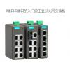 摩莎工业交换机EDS-205/208系列  8端口/5端口的入门级工业以太网交换机