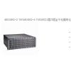 摩莎 ICS-G7848/G7850/G7852系列