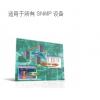 摩莎 EDS-SNMP OPC Server Pro