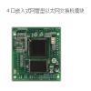 摩莎以太网交换机模块 EOM-104  4 口嵌入式网管型