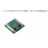 摩莎CB-602I系列   2个CAN口的PC/104-Plus模块,带2 KV光电隔离保护