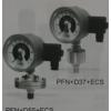 螺纹连接式隔膜压力表PFN+隔膜+ECS