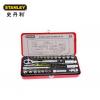 史丹利 46件套6.3MM,10MM系列公英制组套