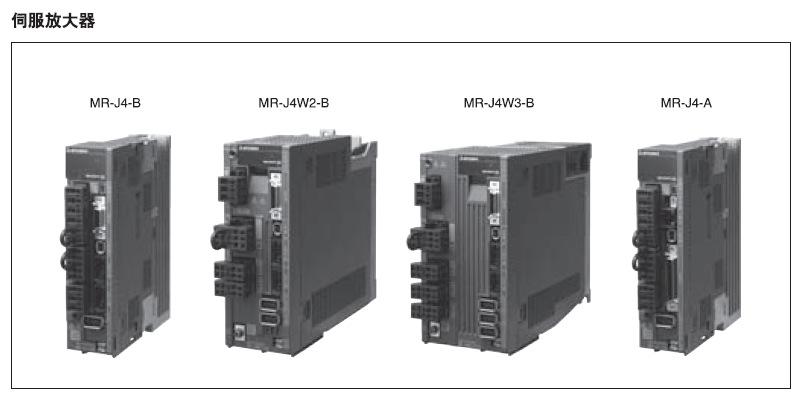 三菱伺服驱动器 mr-j4-40a