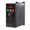 森兰SB150系列变频器