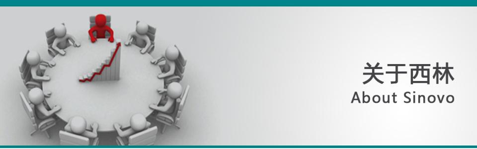 上海众平科技有限公司由全球工业自动化元器件、工业电气分销行业的领先企业工博士集团和国内自动化行业大型企业上海众势实业有限公司、上海众目投资股份有限公司合资成立,分销工业自动化产品,电子电气产品的批发销售和技术服务,向用户提供全面的产品和解决方案服务、全方位的供应链服务以及全球化和本地化服务,致力于成为工业自动化、工业电气领域用户长期的产品应用顾问和供应链伙伴。 作为具有综合增值服务能力的电气产品供应商和服务商,上海众平科技有限公司拥有覆盖全国主要工业城市的营销网络,服务于国内主要区域的电气自动化产品客户