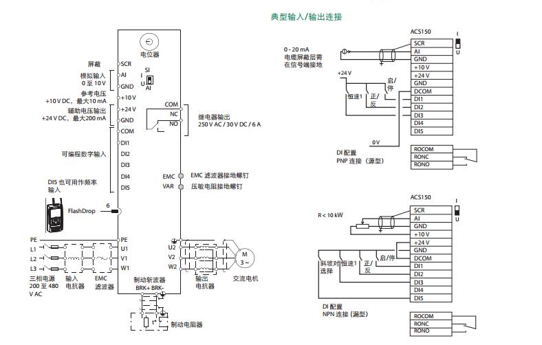 电路 电路图 电子 设计 素材 原理图 788_502