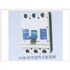 GSM1-63M/3 天水二一三 塑壳式断路器