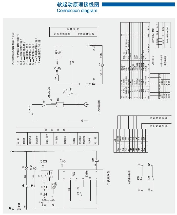 博士edc7电路接线图