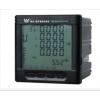 威胜 DSSD332/DTSD342-9Z多功能智能谐波表