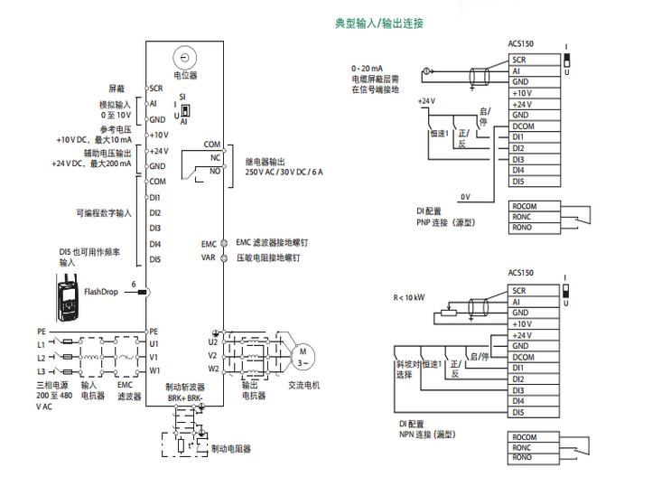 电路 电路图 电子 工程图 平面图 设计 素材 原理图 743_528