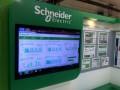 施耐德电气在现场借助其全面的解决方案推动能效