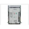 三菱 空气断路器(ACB)-WS系列 3P 抽出式