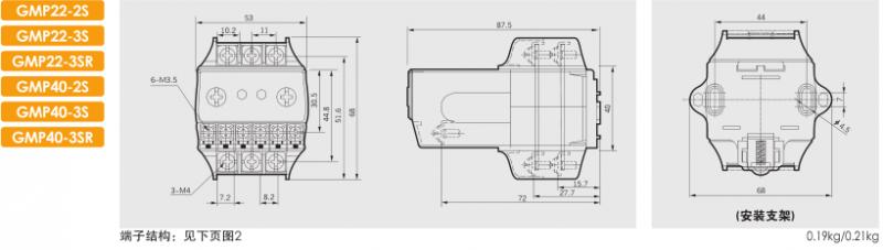 韩国ls产电(lg)电子式过载继电器