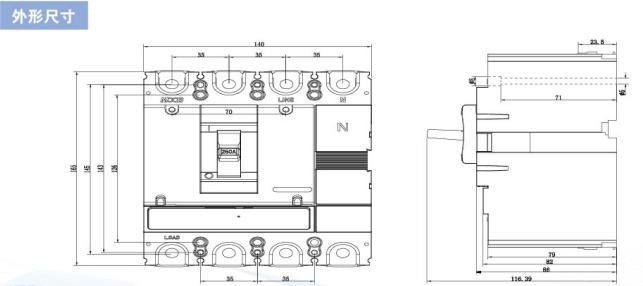 韩国ls产电 光伏专用直流断路器abn250-dc