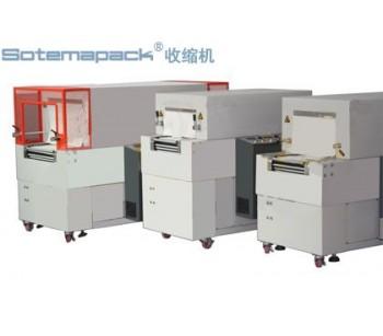 莲花电子产品热循环收缩包装机,沙头美容化妆品热收缩机