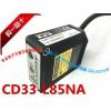 CD33-L85NA日本奥普士OPTEX激光位移光电开关