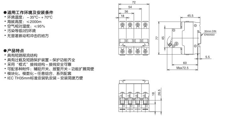 电路 电路图 电子 原理图 722_373