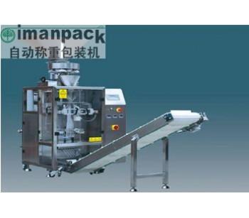 中山坚果打包系统/珠海大米自动称重包装机 茂名果脯计量称重机