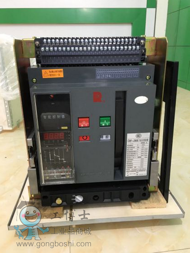 cw2-1600/3p 1250a万能式断路器