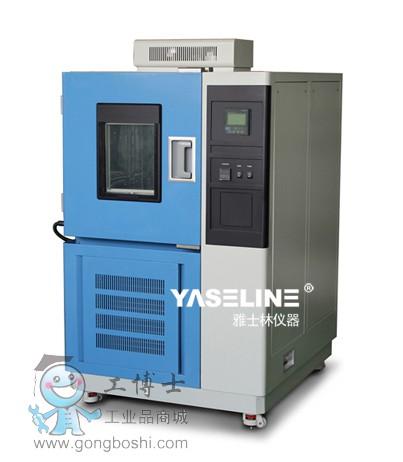高低温湿热试验箱详细信息/简介/厂家名录