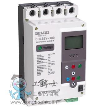 CDLE6Y系列液晶型智能剩余电流动作断路器