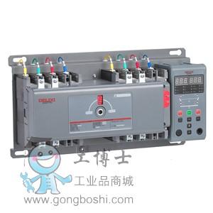 CDQ3HB 双电源自动转换开关