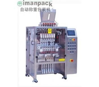 东莞食盐多列边封颗粒包装机,中山砂糖自动计数包装机