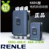 上海雷诺尔电机软启动器SSD1-68-E/C 68A37KW