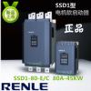 上海雷诺尔电机软启动器价格SSD1-80-E/C 80A45KW