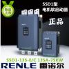 上海雷诺尔软启动器SSD1-135-E/C 75KW135A