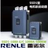 上海雷诺尔软启动器SSD1-1000-E/C  500KW