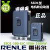 上海雷诺尔软启动器SSD1-500-E/C500A250KW