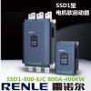上海雷诺尔软启动器SSD1-800-E/C800A400KW