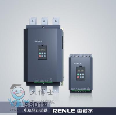 上海雷诺尔软起动器SSD1-1200-E/C 600KW
