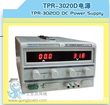 龙威电源ps-3020dm系列