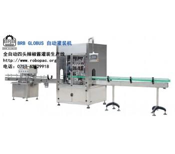 生产效率高|佛山广州全自动四头辣椒酱灌装生产线